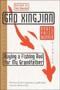 buying a fishing rod
